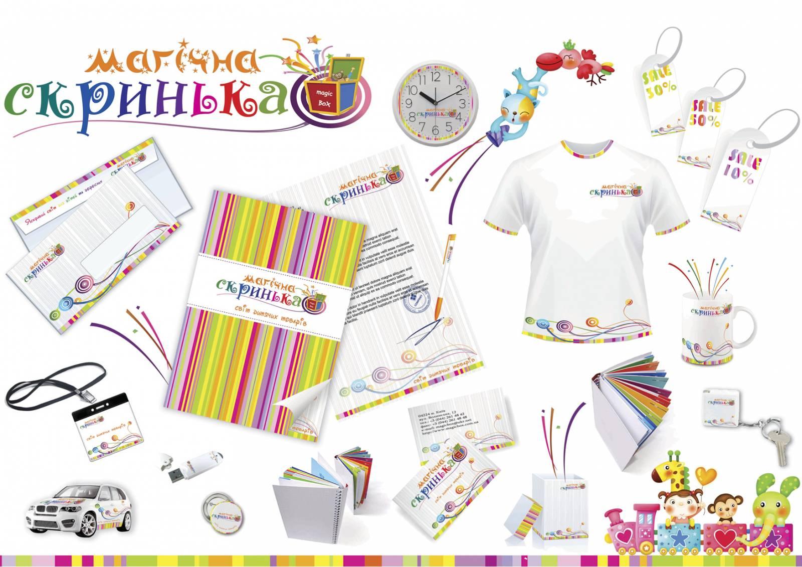 Интернет Магазин Фирменной Детской Одежды